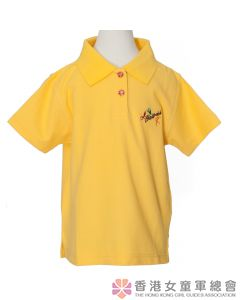Brownie Polo Short Sleeve Polo