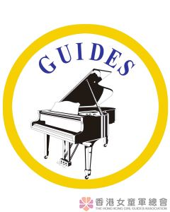 Piano (Stage I) (Guide)