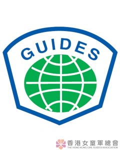 World Guiding Knowledge Collective Emblem