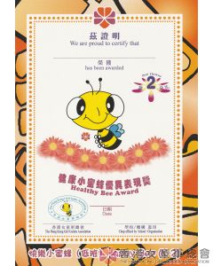 Happy Bee Small Certificate K2 #2