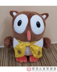 Brownie Owl Doll